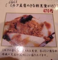 2007_0122c.JPG