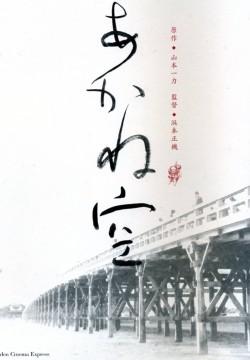 2007_0414a.JPG