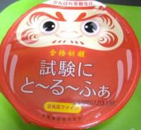 2007_0106画像0008.JPG