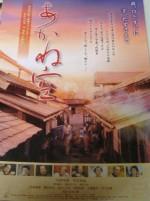 2007_0203b.JPG