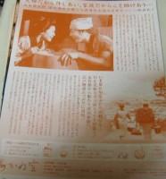 2007_0203c.JPG